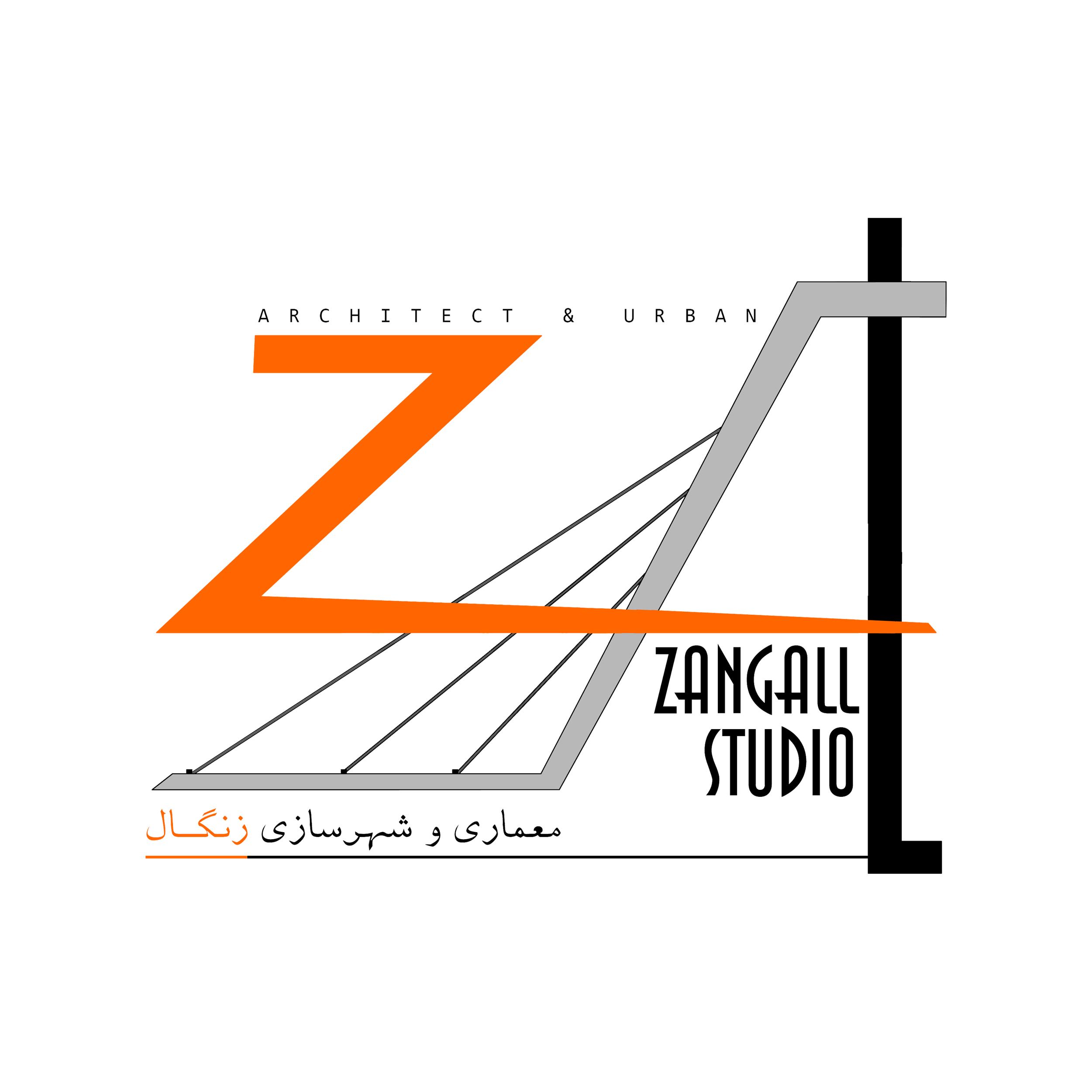 زنگال/Zangall